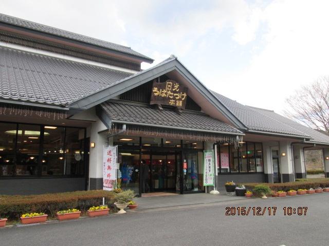 14:00~15:00 - 日式泡菜製作體驗