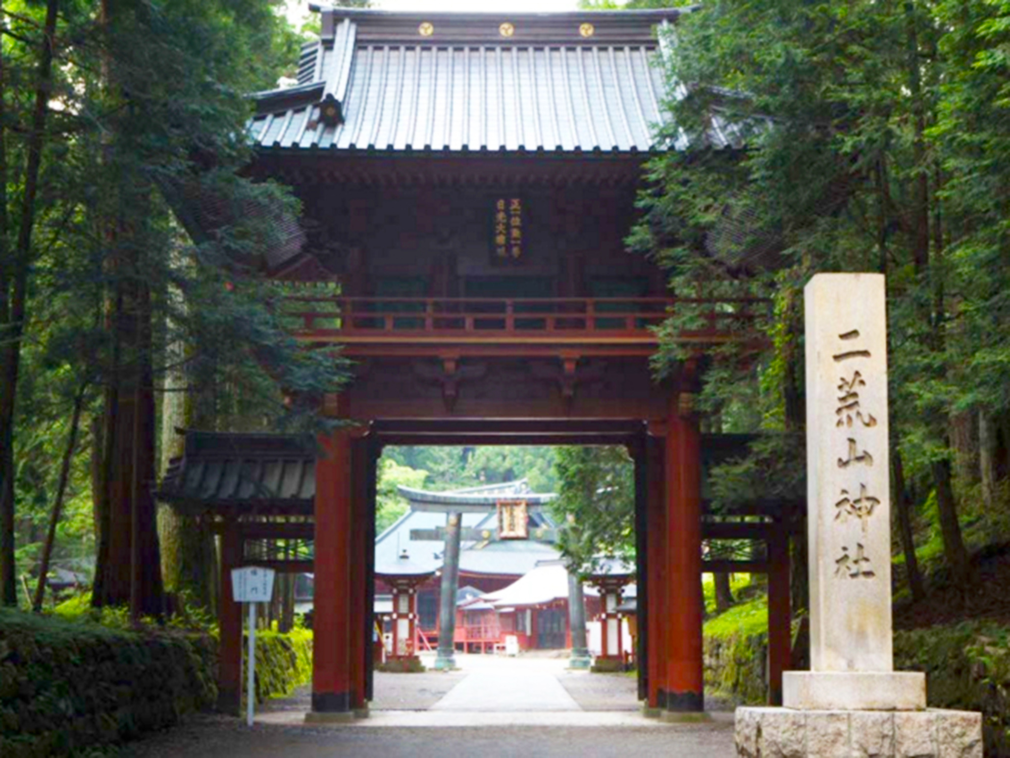 10:30~11:00 - 日光二荒山神社