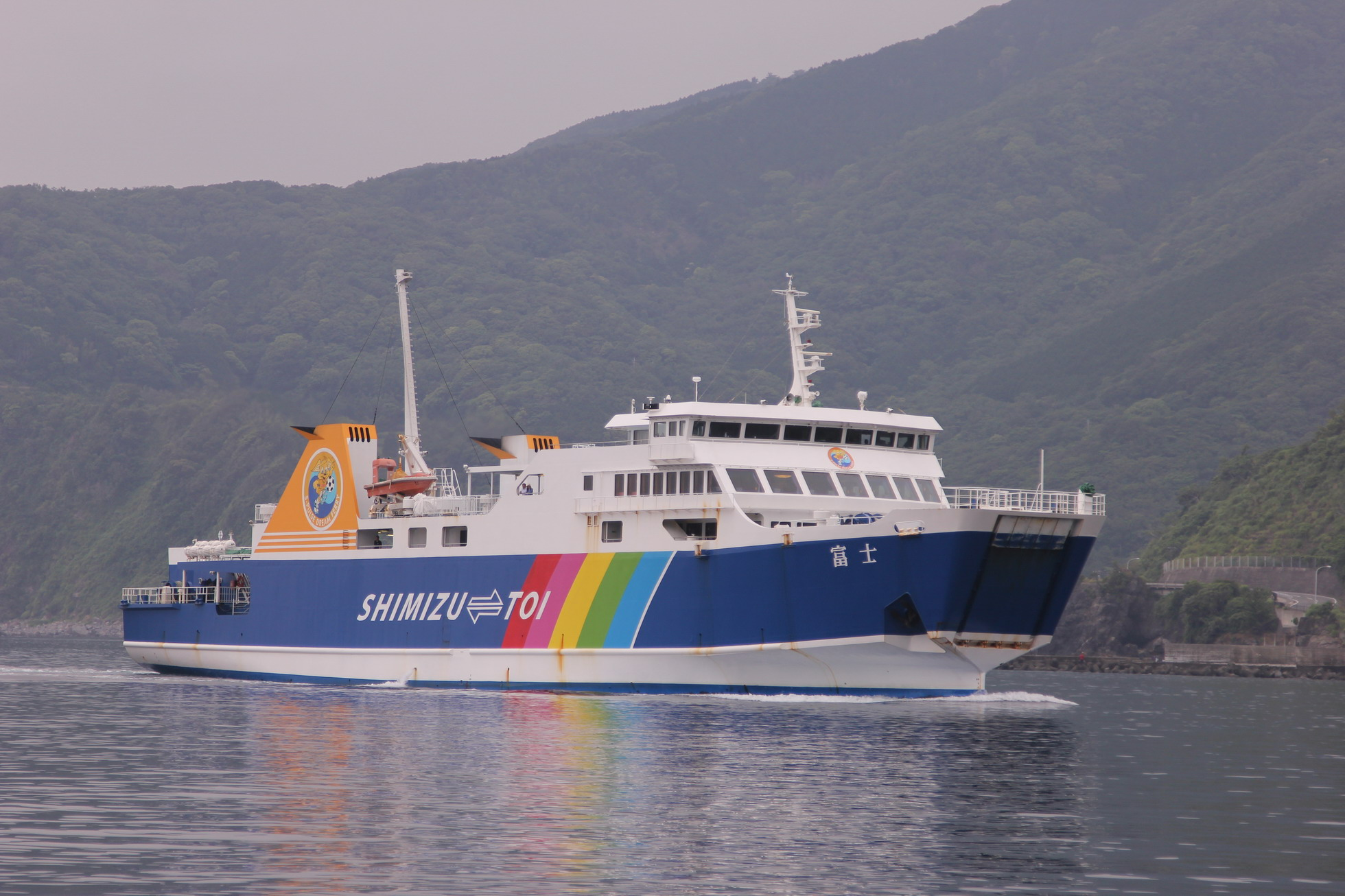 09:20~10:10 - 駿河灣搭乘輪渡 - 富士號(09:20發船)